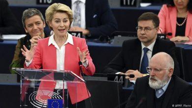 Photo of Европарламент утвердил новый состав Еврокомиссии