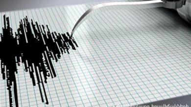 Photo of 7 բալանոց նոր երկրաշարժ Իրանում. այն զգացվել է Կապան, Ագարակ և Քաջարան քաղաքներում