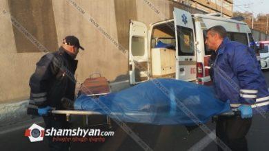 Photo of Ողբերգական դեպք Երևանում. Opel-ի վարորդը հանկարծամահ է եղել, մեքենան բախվել է Nissan-ին