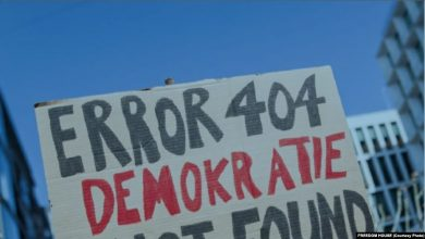 Photo of Freedom House. «Թուրքիան ինտերնետի ազատության ցուցանիշով 45-րդն է»