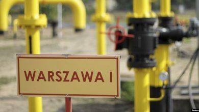 Photo of В Польше задержаны три топ-менеджера газовой компании, заключившие «невыгодный» договор с Россией