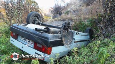 Photo of Կասկադյորական ավտովթար Երևանում. ավտոմեքենան գլխիվայր հայտնվել Հրազդան գետում. կան վիրավորներ