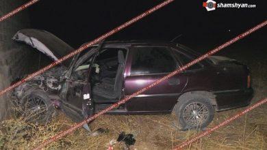 Photo of Ավտովթար Արմավիրի մարզում. բախվել են BMW X5-ն ու Opel-ը, Opel-ն էլ բախվել է շինության քարե պարսպին. ընտանիքի 3 անդամներ տեղափոխվել են հիվանդանոց