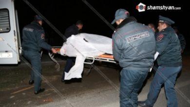 Photo of Ողբերգական ավտովթար Սյունիքի մարզում. մեքենան գլորվել է ձորակը. կա 2 զոհ, 4 վիրավորներից 2-ը երեխաներ են