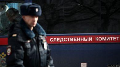 Photo of В Москве арестован выходец из Кыргызстана: в СК заявили, что он планировал теракт и признался в этом