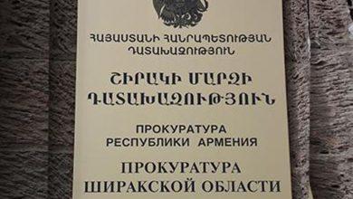 Photo of Շիրակի մարզի դատախազը միջնորդագրով դիմել է ՀՀ առողջապահության նախարարին