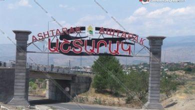 Photo of Արտակարգ դեպք Արագածոտնի մարզում. Աշտարակի ոստիկանները կանխել են 29-ամյա տղամարդու ինքնասպանության փորձը