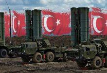 Photo of Госдеп призвал Турцию уничтожить С-400