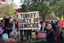 Photo of Հայերը, հույներն ու քրդերն Էրդողանի այցից առաջ բողոքի ակցիա են անցկացնում Սպիտակ տան դիմաց