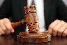 Photo of ՀՀ նախագահը Շիրակի մարզի առաջին ատյանի ընդհանուր իրավասության դատարանի դատավորներ է նշանակել