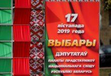 Photo of В Белоруссии оппозиция не получила ни одного места в парламенте