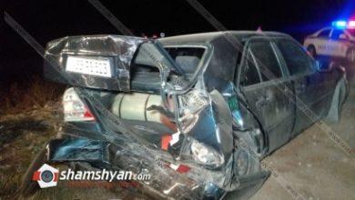 Photo of Խոշոր ավտովթար Գեղարքունիքի մարզում. «Օազիս ռեստորանի դիմաց բախվել են Mercedes C-32 AMG-ն ու Mercedes C-220-ը. կան վիրավորներ