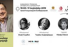 Photo of Աշխարհահռչակ Յուրի Բաշմետը Երևանում կկատարի Ալեքսանդր Չայկովսկու ստեղծագործությունները