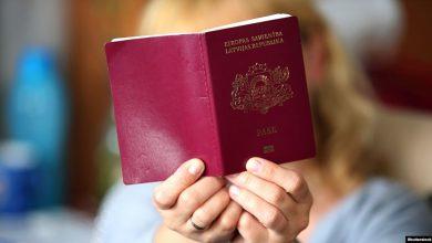Photo of Латвия с 2020 года будет автоматически давать гражданство родившимся в стране детям неграждан