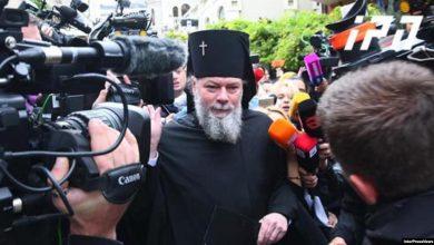 Photo of В Грузии лишили сана митрополита, который обвинил патриарха в мужеложстве