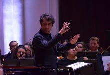 Photo of Հայաստանի պետական սիմֆոնիկ նվագախումբը Սոչիում կկատարի հայ կոմպոզիտորների ստեղծագործություններ