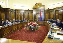Photo of «Թվայնացումը հանրային ծառայությունների մատուցման որակի կարևորագույն բաղադրիչ է». վարչապետի մոտ քննարկվել է ՀՀ թվային օրակարգի իրականացման ընթացքը