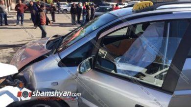 Photo of Ողբերգական դեպք Արմավիրի մարզում. բախվել են Opel-ն ու Нива-ն. ըստ վարկածի՝ վարորդը հանկարծամահ է եղել
