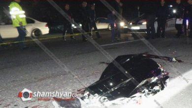 Photo of Մահվան ելքով վրաերթ Կոտայքի մարզում. 30-ամյա վարորդը Mercedes Sprinter-ով վրաերթի է ենթարկել հետիոտնին. վերջինս տեղում մահացել է