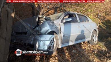 Photo of Ավտովթար Կոտայքի մարզում. 22-ամյա վարորդը Opel-ով բախվել է շինության քարե պարսպին. կան վիրավորներ