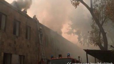 Photo of Ազգային ժողովի շենքի վարչական տարածքում գտնվող շինության տանիքում բռնկված հրդեհը հաջողվել է մարել