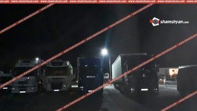 Photo of Վրաց-հայկական սահմանին մոտ 100 բեռնատար է կանգնել, մնացել. ահազանգ՝ բեռնատարների վարորդներից