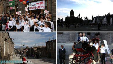 Photo of Армянский Гюмри – в списке самых выгодных направлений для путешествий на Новый год