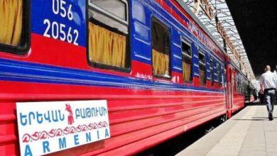 Photo of В период новогодних и рождественских праздников поезд Ереван-Тбилиси-Ереван будет курсировать ежедневно