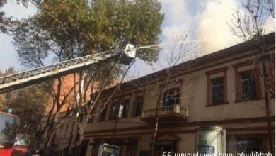 Photo of Աբովյան փողոցում գտնվող ռեստորանի տանիքում բռնկված հրդեհը մարվել է