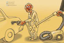 Photo of Ինչքա՞ն է Իրանում թանկացել բենզինը