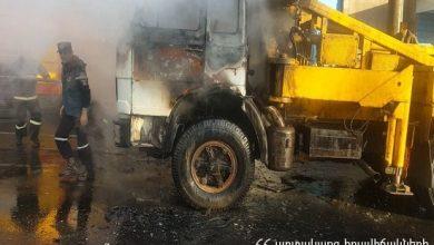 Photo of Աճառյան փողոցում բեռնատար ավտոմեքենայում հրդեհ է բռնկվել