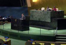Photo of ՄԱԿ Գլխավոր ասամբլեան Հայաստանի նախաձեռնությամբ սահմանեց Շախմատի համաշխարհային օր