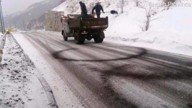 Photo of Ճանապարհների ձմեռային պահպանման աշխատանքների մասին