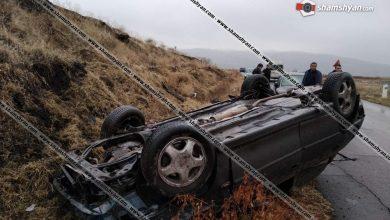 Photo of Խոշոր ավտովթար Արագածոտնի մարզում. 23-ամյա վարորդը Opel-ով բախվել է քարերին ու գլխիվայր շրջվել. կա վիրավոր