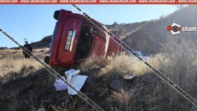 Photo of 52-ամյա կնոջ վարած Nissan-ը դուրս է եկել ճանապարհի երթևեկելի գոտուց, բախվել քարերին, կողաշրջվել. վարորդը տեղափոխվել է հիվանդանոց