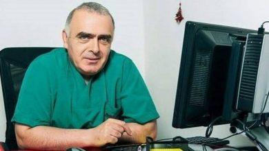 Photo of Южная Осетия: грузинский врач Важа Гаприндашвили осужден на год и девять месяцев