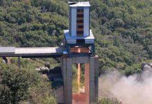 Photo of Խոշոր փորձարկում Հյուսիսային Կորեայում
