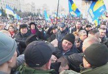 Photo of Կիևում ընդդիմության բողոքի ակցիայի ժամանակ ձվեր են նետել Ուկրաինայի նախկին նախագահ Պյոտր Պորոշենկոյի վրա