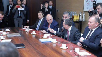 Photo of ԱԳ նախարար Զոհրաբ Մնացականյանը մասնակցեց Արևելյան գործընկերության ԱԳ նախարարների հանդիպմանը