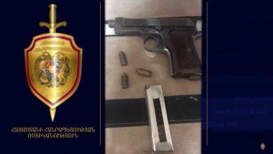 Photo of Մանրամասներ Էջմիածնում տեղի ունեցած սպանության փորձից․ իրավապահները ատրճանակ են հայտնաբերել