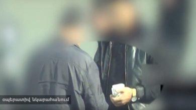 Photo of Պաշտոնատար անձինք են ձերբակալվել․ ՊԵԿ-ի և ոստիկանության բացահայտումը