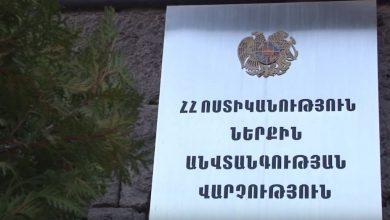 Photo of Կեղծ վարորդական վկայականների հիման վրա տրվել են հայկական նմուշի վարորդական վկայականներ