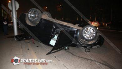 Photo of Խոշոր ու կասկադյորական ավտովթար Երևանում. բախվել են 19-ամյա վարորդի BMW X6-ն ու 31-ամյա վարորդի մարդատար Газель-ը. BMW-ն գլխիվայր շրջվել է, կան վիրավորներ