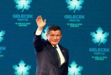 Photo of Турецкий колумнист: «Есть ли у «Партии будущего» будущее в Турции?»