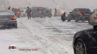 Photo of Արտակարգ իրավիճակ Երևան-Գյումրի ճանապարհին. 60-ից ավելի ավտոմեքենաների վարորդներ, անտեսելով ոստիկանության ու ԱԻՆ-ի հորդորները, հայտնվել են մերկասառույցի վրա