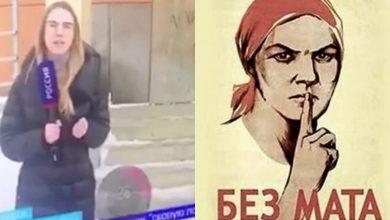 Photo of Журналистка выругалась матом в прямом эфире, рассказывая о нападении на фельдшера