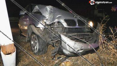 Photo of Ավտովթար Երևանում. BMW X5-ի վարորդը բախվել է բետոնե եզրաքարերին, այնուհետև էլեկտրասյանը. կան վիրավորներ