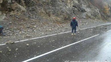 Photo of Քարաթափում Երևան-Մեղրի ավտոճանապարհին
