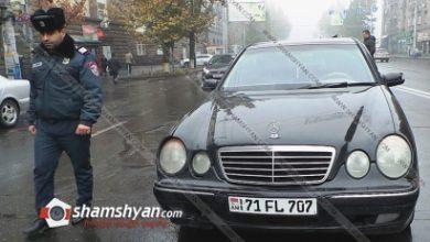Photo of Մահվան ելքով վրաերթ Երևանում. ոստիկանության ծառայողը Mercedes-ով վրաերթի է ենթարկել հետիոտնին