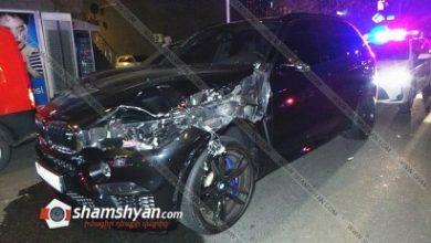 Photo of Մահվան ելքով վրաերթ Երևանում․ BMW-ի վարորդը վրաերթի է ենթարկել փողոցը չթույլատրելի հատվածով անցնող հետիոտնին, վերջինս հիվանդանոցի ճանապարհին մահացել է